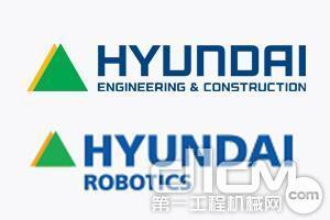 现代E&C与现代机器人成立技术合资企业