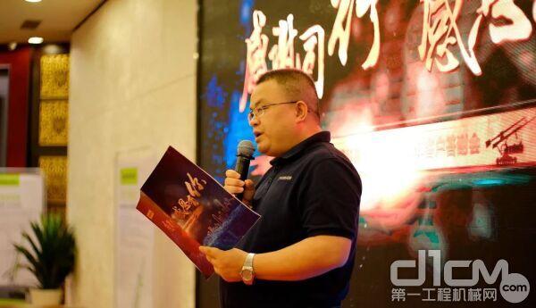 上海中联重科桩工机械有限公司营销公司副总经理龙显峰致辞