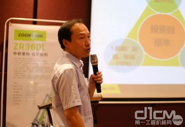 上海中联重科桩工机械有限公司研发中心产品平台经理张方红现场讲解