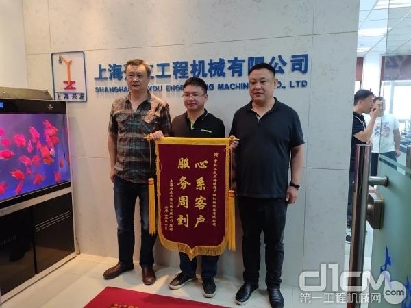 联盟客户上海某有限企业为中联重科送上锦旗