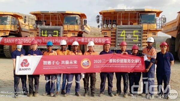 三一9台百吨级矿车交付东北非