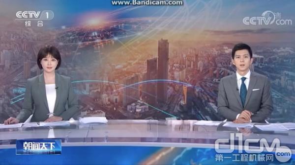 央視<a href=http://news.d1cm.com target=_blank>新聞</a>聚焦山推高質量發展