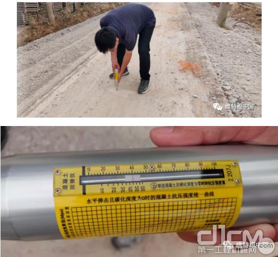 现场实测:铣刨材料的抗压强度达到了40 Mpa