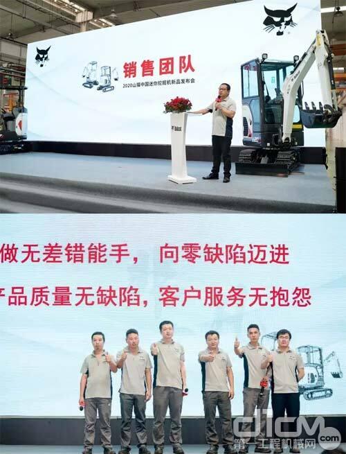 山猫销售团队代表与生产团队代表分别登台发言