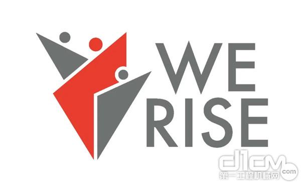 """我们通过提升他人而成功""(We rise by lifting others)活动"