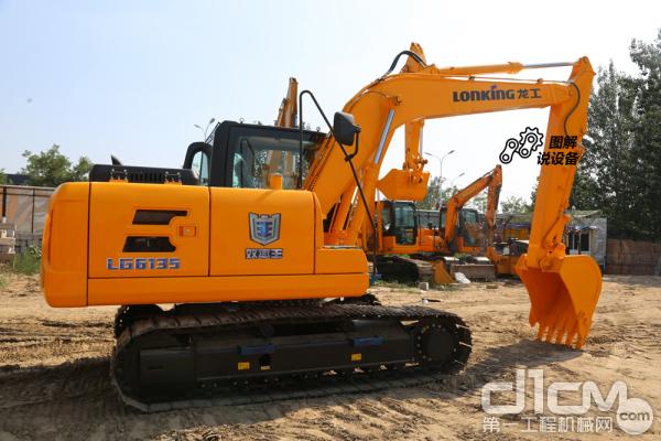 龙工LG6135履带挖掘机
