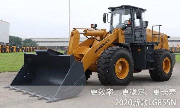 更效率更稳定更长寿 — 龙工2020新款LG855N装载机