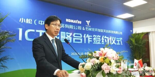 株式会社小松制作所(即小松集团)中国总代表稻垣泰弘致辞