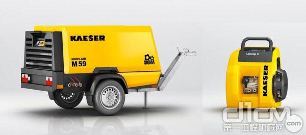 【海外新品】紧凑设计效能高 德国凯撒推出两款新移动式空气压缩机