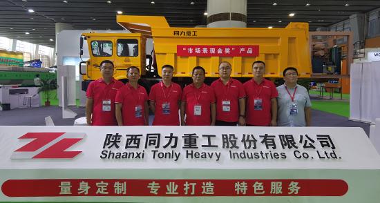 同力重工TL855C自卸车重磅亮相广州砂石展