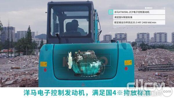 采用强劲洋马电子控制发动机,满足国4※排放标准