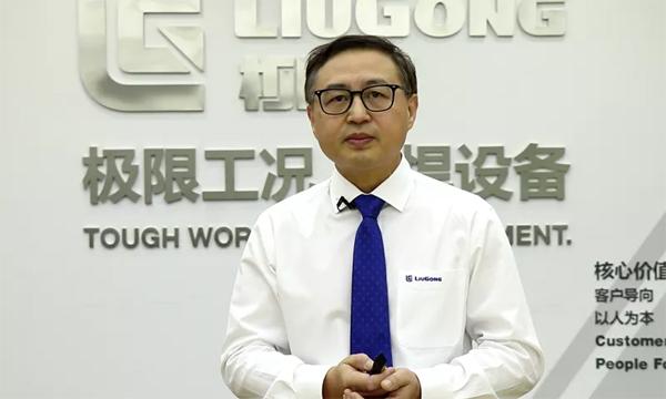 广西<a href=http://product.d1cm.com/brand/liugong/ target=_blank>柳工</a>机械股份有限公司高级总监 金钢