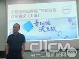 沃尔沃销售部副总裁陈霖先生致辞