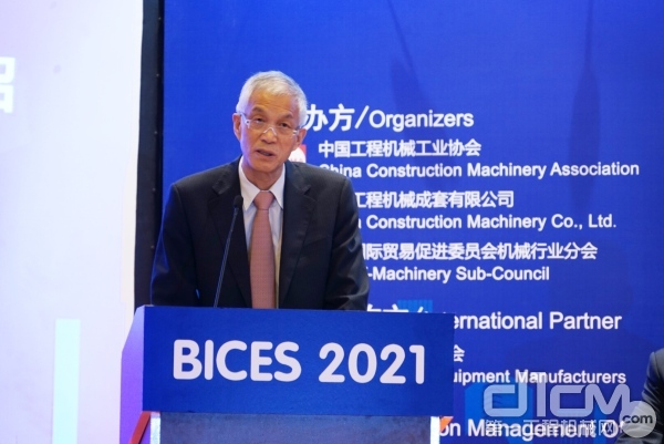 BICES 2021资讯发布会