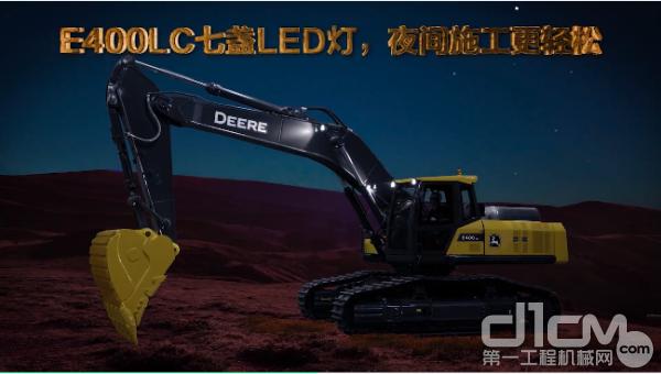 約翰迪爾全新E400LC挖掘機,君臨礦山,一觸即發!