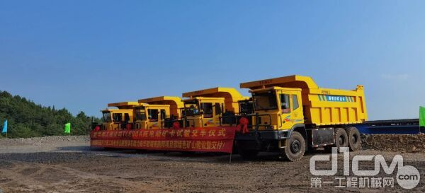 TLE90A新能源宽体自卸车