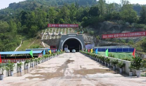 郑万高铁人和隧道贯通
