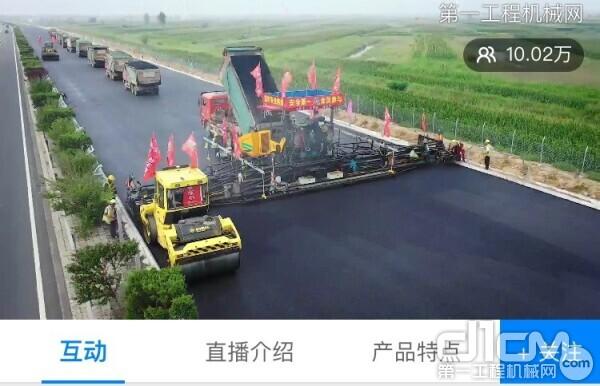 10万+人次直击施工一线 天顺长城SP1860-3摊铺机耀动京沪高速