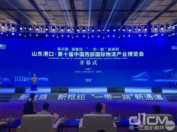 """安徽合力与西部物博会共同举办""""合力杯""""叉车技能大赛"""