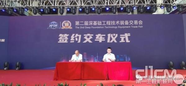 中联重科基础施工与裕祥建设工程股份有限公司现场签约