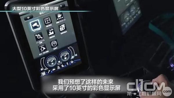 神钢SK75SRD挖掘机配备大型10英寸彩色显示屏