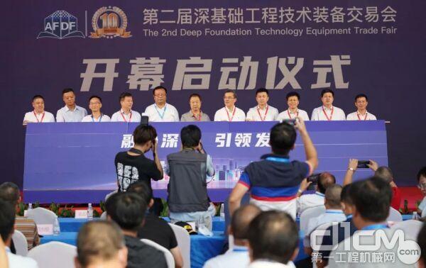 上海金泰深耕基础施工装备 打造百年民族品牌