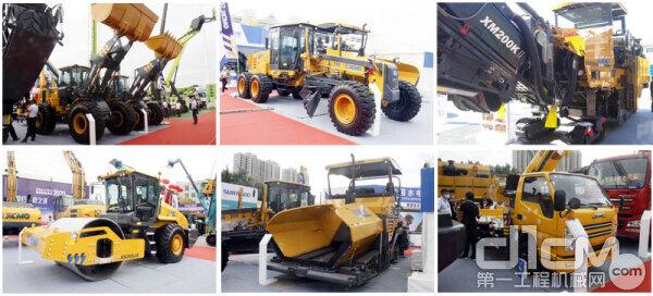 现场展示的LW550FV、LW600FV装载机;XM200KII路面铣刨机;睿龙XS265JS压路机;RP903型摊铺机;GR1805平地机;XGS5043JGKJ6高空作业车