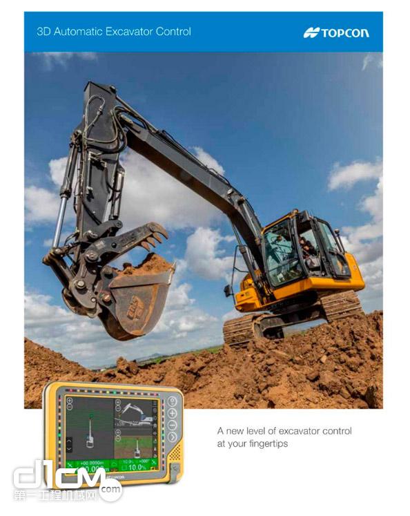 助力用户提高生产率 Topcon推出新X-53x挖掘机3D坡度控制系统