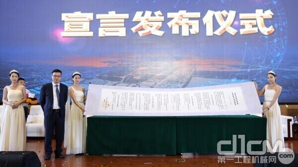 中联重科发布《塔式起重机安全 中联重科雄安宣言》