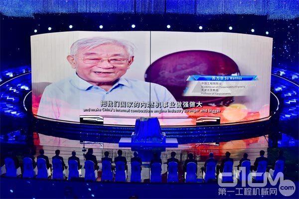 中国工程院院士、天津大学教授苏万华