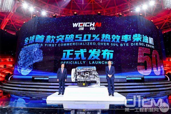 全球首款突破50%热效率的商业化柴油机