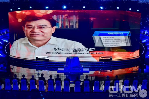 中国科学院院士刘维民: 潍柴为世界内燃机行业树立新标杆