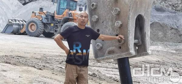 徐工挖掘机用户李忠华