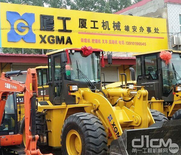 厦工XG955N型轮式装载机