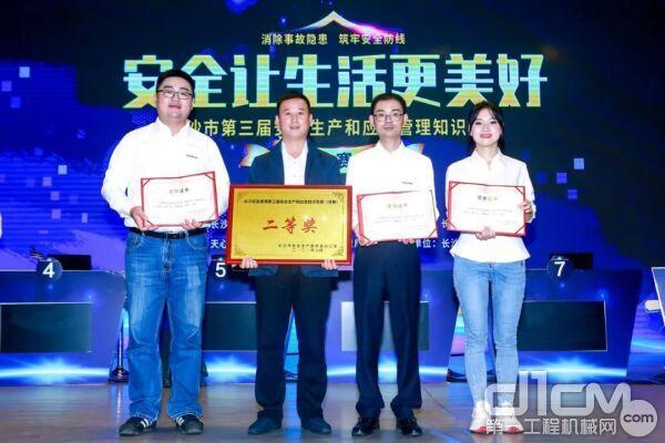 山河智能获长沙市安全知识竞赛二等奖
