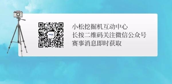 小松美图暨短视频全国大赛