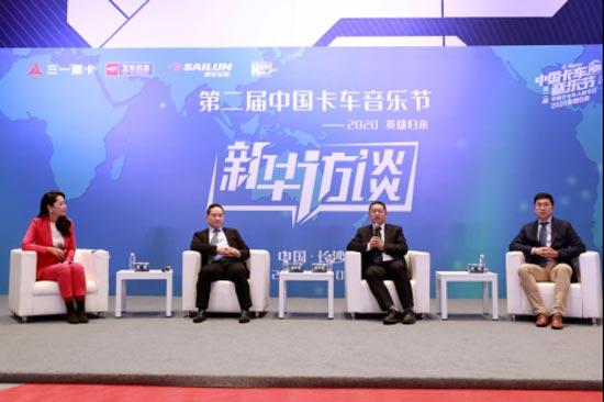 无畏前行,中国汽车行业(重卡)在变局中谋发展