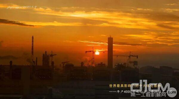 △浙江石化4000万吨/年炼化一体化项目