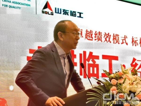 中国质量协会秘书长段永刚致辞