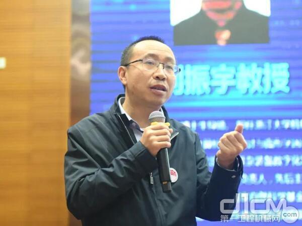 浙江大学刘振宇教授作《复杂装备数字样机与数字孪生关键技术》主题报告