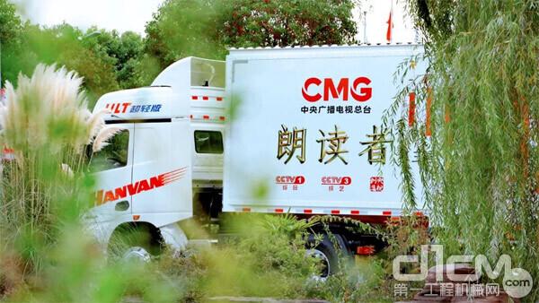 徐工汉风G7 ULT载货车