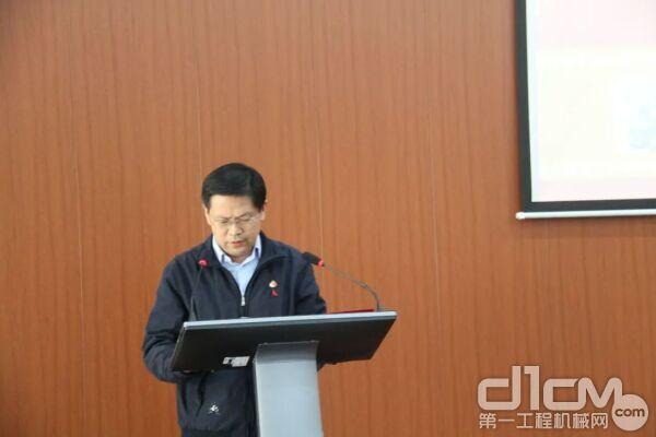 山东临工党委副书记、工会主席周维升发表讲话
