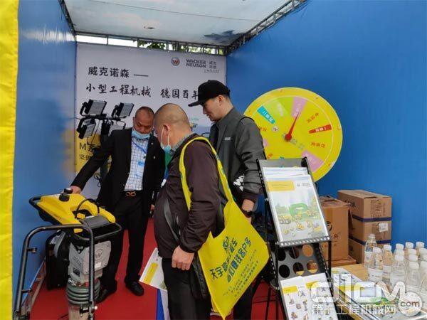 威克诺森携小型零排放设备参加2020荥阳全国建筑机械交易会