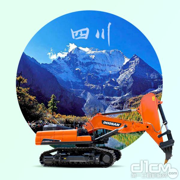 斗山DX500LC-9C