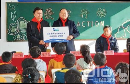 斗山将继续携手全体员工,把希望小学的支援项目做的越来越好,
