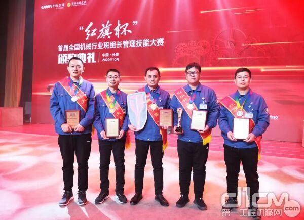 左起:张博、王兴家、王绍鹏、卢一帆、周守信