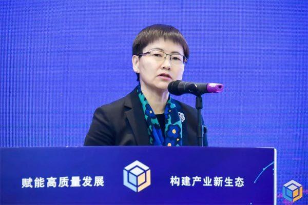 信通院刘多:推动工业互联网标识解析体系发展 加快新型基础设施建设