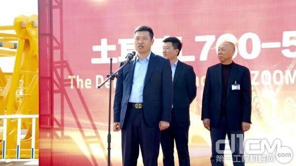 △中联重科副总裁、建起公司总经理唐少芳宣布发车