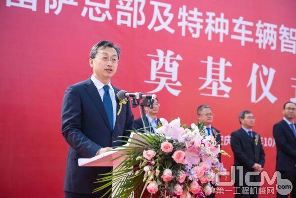福田汽车党委书记、总经理巩月琼致辞