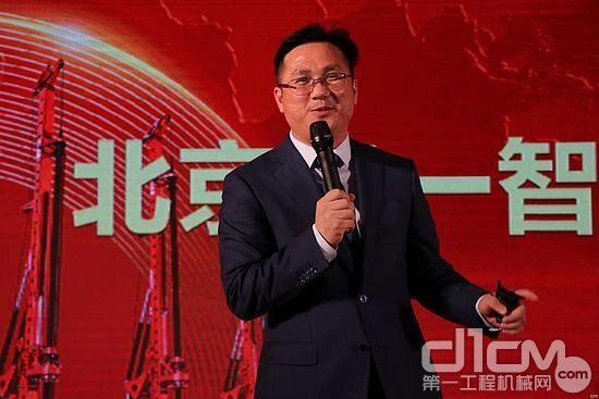 三一集团总裁助理、北京三一智造科技有限公司营销公司总经理 何奕讲解客户节商务政策